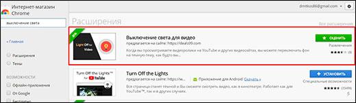 Как легко сделать тёмный фон в вк на компьютере в браузере или на телефоне с Андроид?