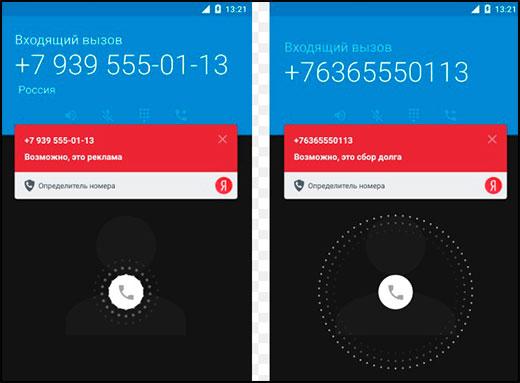 Как легко узнать кто звонил с неизвестного номера и стоит ли брать трубку