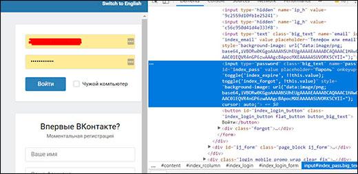 Как в яндекс браузере можно посмотреть сохраненные пароли на компьютере разными способами