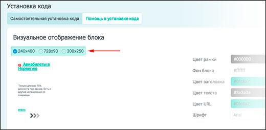 Мой отзыв о Maxtarget ru или как дополнительно монетизировать сайт с посещаемостью 1000 человек и меньше