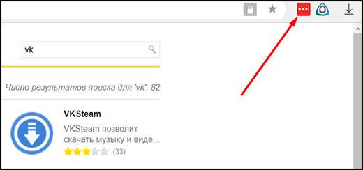 Как в яндекс браузере установить расширения из собственного каталога и магазина гугл хром