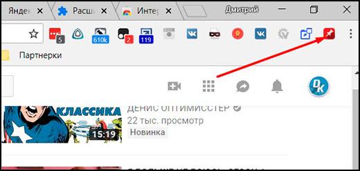 Как вывести видео в отдельном окне в яндекс браузере, гугл хром, опере и Firefox, чтобы смотреть его поверх всех окон