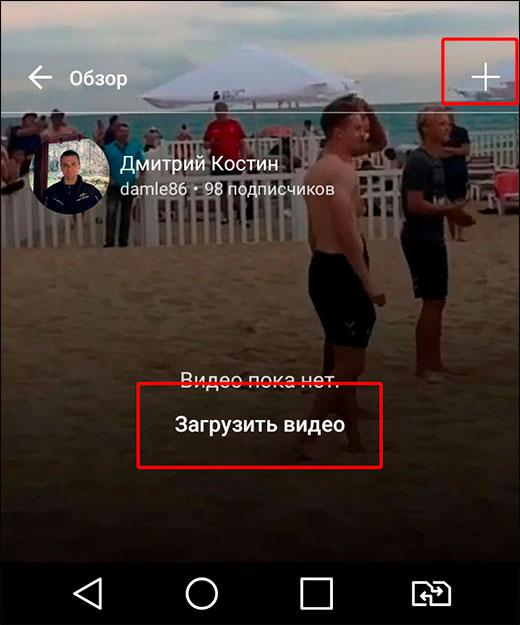 Что такое igtv в инстаграм и как в него загрузить видео со смартфона или компьютера
