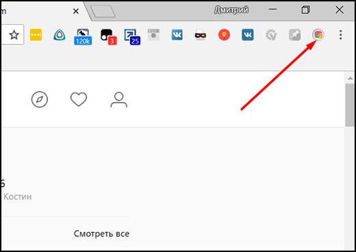 Как скачать свою или чужую историю из инстаграма на компьютер и телефон, либо сохранить ее в архив и актуальное
