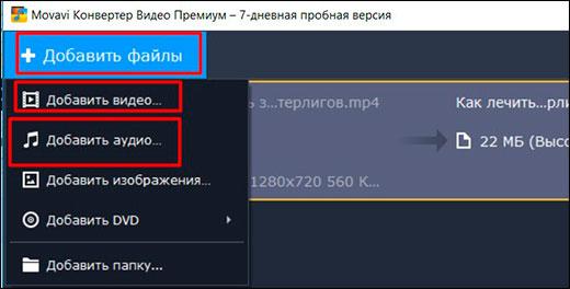 Обзор Movavi video converter. Такого классного конвертера видео я еще не видел