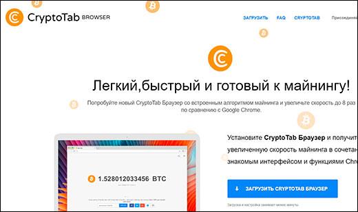Как майнить биткоин и другую криптовалюту на своем компьютере или ноутбуке: пошаговая инструкция