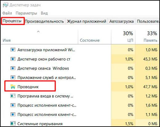Что делать, если не работает значок громкости на панели задач в windows 10