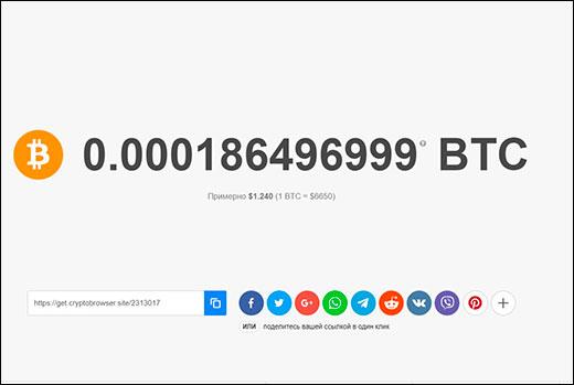 Мой отзыв о Cryptotab browser. Учимся майнить биткоины прямо через браузер, сидя в интернете