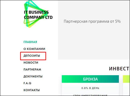 Мой обзор и отзыв на проект IT Business company LTD. Развод и лохотрон или хороший инвестиционный проект?