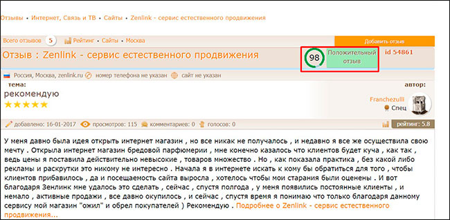 Обзор крауд маркетинг сервиса - Zenlink. Безопасное продвижение сайта естественными ссылками