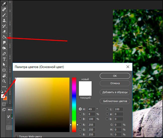 Как легко сделать рваные края в фотошопе с помощью кисти, фигуры и обтравочной маски
