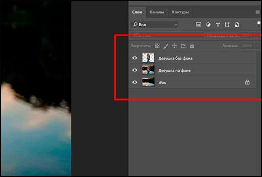 """Как легко сделать эффект распада в фотошопе с сохранением фона как в """"Мстителях"""""""