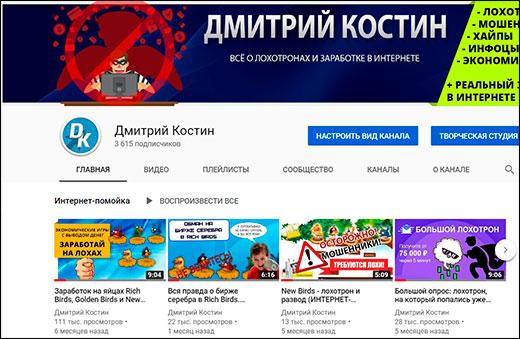 Марафон Ютуб: мой путь до 100 тысяч подписчиков спустя месяц