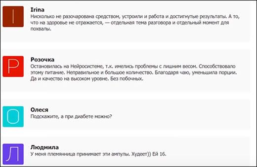 Вся правда и ложь о Нейросистеме 7: обзор и отзывы на Лохотрон от якобы Елены Малышевой