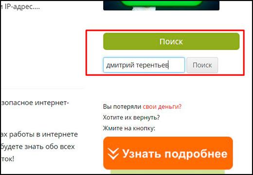 Мой обзор и реальный отзыв о сайте seoseed.ru. Мошенники молятся, чтобы сюда не попасть