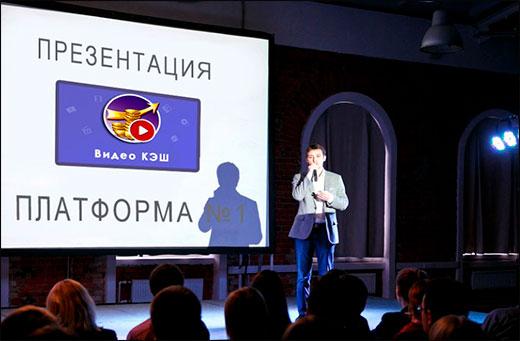 Заработок на Видео Кэш: мой обзор и отзыв на лохотрон от Андрея Панферова