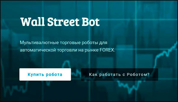 Куда вложить 50000 рублей в интернете, чтобы заработать деньги с большим процентом