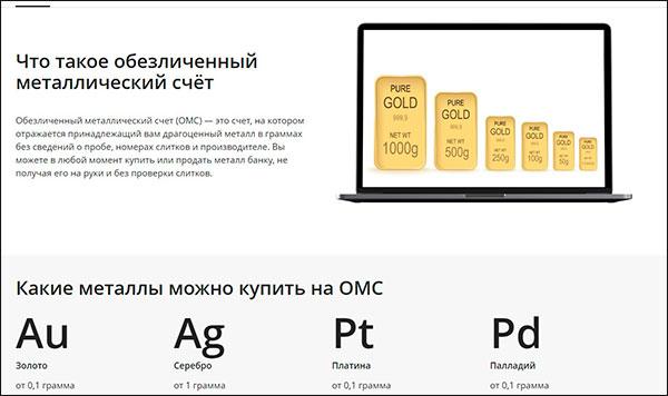 Куда в интернете вложить 200000 рублей чтобы заработать деньги