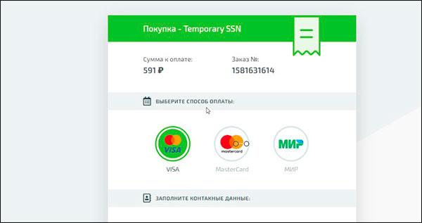 Блоггер Евгений Миронов рассказывает о компенсации до 1500 долларов. Отзывы и обзор лохотрона