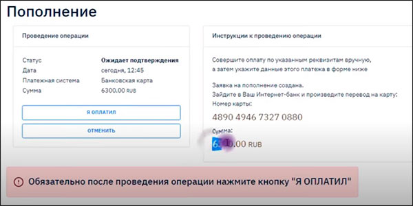 Группа компаний ТИК - развод или нет. Обзор и отзыв на ГК ТИК