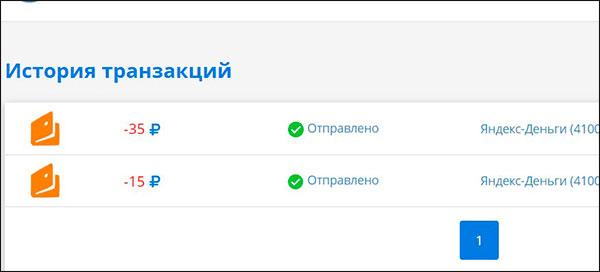 VKtarget - заработок в интернете на социальных сетях. Мой отзыв о проекте