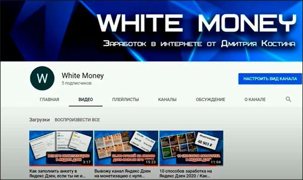 Реалити-шоу: Ютуб канал с нуля до 30000 рублей в месяц