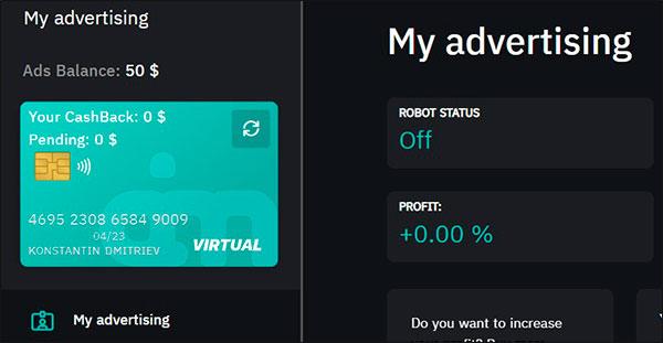 Мой обзор и отзывы об AI Marketing и Market bot: развод или честный заработок в интернете