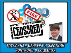 Сын Михаила Боярского запретит материться и делиться неофициальными новостями в социальных сетях