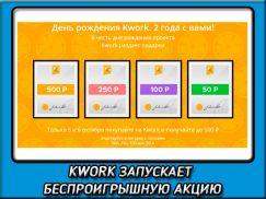 Интернет новости №4: Kwork не перестает радовать